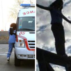 Սարսափելի դեպք․ 14 տարեկան աղջիկը և տղան նետվել են կամուրջից, երբ իմացել են, որ երեխա են ունենալու